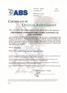ABS-PDA-Certificate-Phenolic