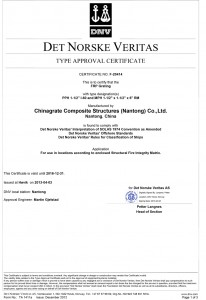 Chinagrate-Phenolic-DNV-Certificate